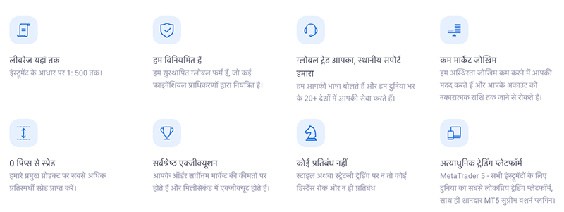 Why Us Hindi Admiral Markets