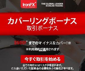 IronFX Japan