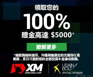 XM China