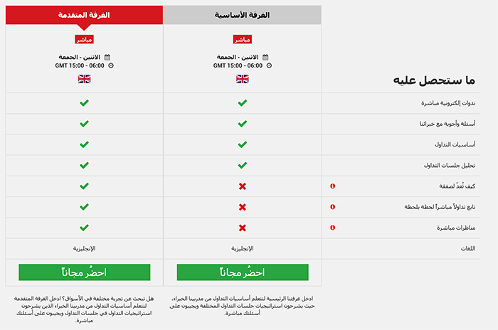 xm-education-arabic