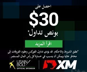 XM Arabic Banner